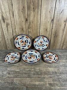 Quantity Of Antique 19th Century Wood & Sons Verona Pattern Plates & Bowls.