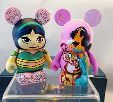 Disney Store D23 Expo 2015 Art of Jasmine Rajah Vinylmation Combo Pack