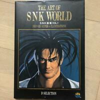 The Art of SNK World:  Neo Geo History Art Book King of Fighters VOL.1 Japan