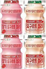 Lotte 7 Eleven Strawberry + Yogurt Jelly Mix Korean YOGURTS 4 Packs Gummi Candy