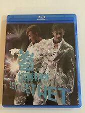 Let's Get Wet Live Karaoke 峯.情無限演唱會 (Blu-ray) 林峰 Raymond Lam