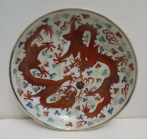 cdx73 CHINESE GUANGXU MARK FAMILLE ROSE DRAGON BOWL, 7 inches X 1.25 inches
