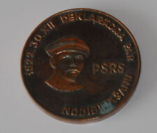 USSR Proclamation 60 Years Anniversary 30.12 1922-1982 Table Medal Latvia Lenin
