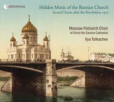 Alexandrov / Tolkach - Hidden Music Of The Russian Church [New CD]