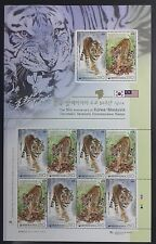 THE 50TH ANNIV. OF KOREA MALAYSIA DIPLOMATIC RELATIONS 2010 ( TIGER ) MNH OG