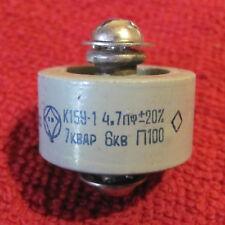 HV ceramic capacitor type K15U-1 (К15У-1), 4,7pF, +/-20%, 7kVAr, 6kV