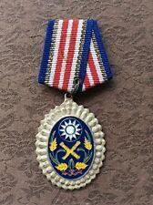 New listing China Republic 中�民国 國民黨陸�大學 Military University 證章 Medal