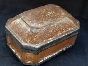 Antique islamic hand engraved  mughal glass box with Quran calligraphy 19th C