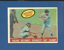 1959 Topps # 463 Al Kaline Becomes Youngest Bat Champ EX/MT Additional ship free