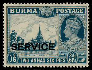 BURMA GVI SG O34, 2a 6p greenish blue, LH MINT.