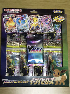 Pokemon card game Sword & Shield VMAX special set Eevee Heroes Japanese