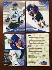 2005 Alexander Ovechkin Malkin Russian Prospects SET KHL RC RARE /500 Rookie