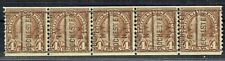 1923 4c M WASH. with city coil precancel strip of 5 (601-162) from ROCHESTER NY