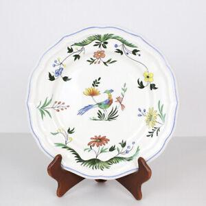 """Gien France Bird Of Paradise Oiseaux De Paradis Vintage Salad Plate Tropical 9"""""""