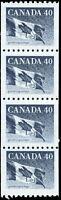 Canada Mint NH VF Scott #1194Ciii 40c 1990 Strip 4 Narrow Spacing Coil Stamps