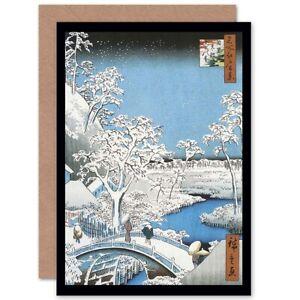 Painting Japanese Woodblock Winter Bridge Over River Blank Greeting Card