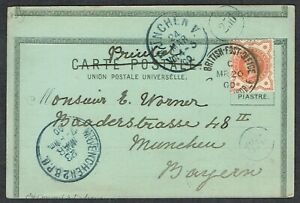 1900 British Levant CONSTANTINOPLE Postcard Misprinted to Munich Superb Used