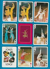 Collectible Japanese  playing cards Dance