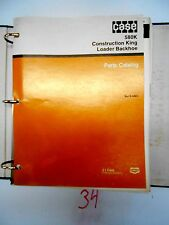 Case 580K Construction King Loader Backhoe Parts Manual Catalog Book 8-3461 2/86