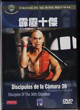 Clásicos de las Artes Marciales: DISCÍPULOS DE LA CÁMARA 36 de Liu Chia-liang DE