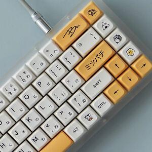 PBT Honey Milk Theme Keycaps, Japanese, XDA Profile, Dye Sublimation Keycap