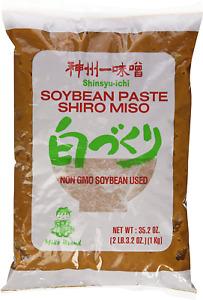 Shiro Miso Soybean Paste Non GMO No MSG, 35.02 Oz