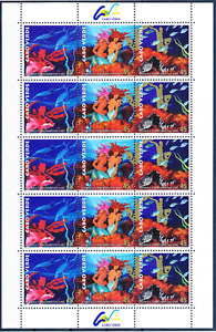 Cabo Verde - 1997 - Oceans / Expo´98