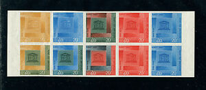 Unesco 1966 UNESCO Progressive Color Proof Block of 10 Scott 133