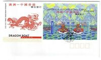"2001 FDC. Australia-Hong Kong Joint Issue. Dragon Boats. M.S. PictPMK ""SYDNEY"""