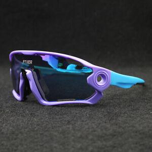 Polarized Cycling Glasses Bike Goggles Driving Fishing Sunglasses UV400 FTIIER