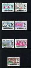 Malaysia Selangor 1965 Orchids Flowers set of 7 MNH SG 135-142 Sc 121-127