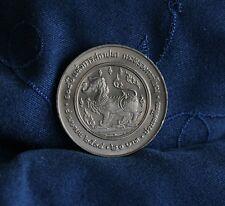 1995 King Bhumibol Adulyadej Rama IX & V Ministry Defence Thailand 20 Baht Coin