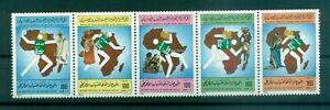 LIBYA 1983 MI. 1186/1190 2nd African Youth Festival