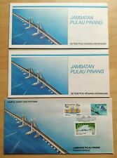 1985 Malaysia Penang Bridge FDC (K/L postmark Lot A) 1 Brochure Issue Date ERROR