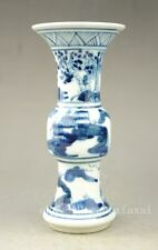 China old hand-carved Blue and white Porcelain character Vase