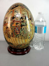 "SATSUMA HAND PAINTED GOLD GILT GILD ORIENTAL ASIAN 10"" EGG W/STAND GEISHA GIRLS"