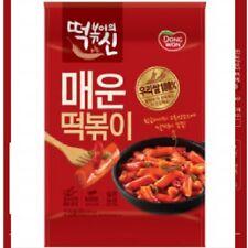 Tteokbokki wt Hot & Spice Sauce Korean Rice Cake Convenience Fd 420g 8 min Cook