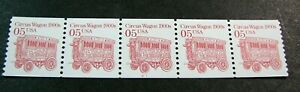 US PNC Stamp Scott# 2452B Circus Wagon P# A1 1992 MNH Stock Picture H174
