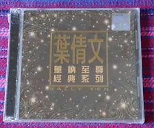 Sally Yeh ( 葉蒨文 ) ~ Best ( Malaysia Press ) Cd