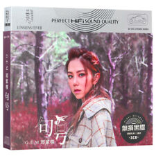 Hot Chinese famous pop music singer CD:G.E.M 3cds Cra disc 邓紫棋新歌精选cd 流行音乐歌曲 黑胶唱片