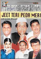 UMAR SHARIF - JEET TERI PEDA MERI - URDU STAGE PLAY -DVD