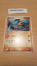 Japanese - Promo - Marshtomp - 110/PCG-P - Pokemon Card - Meiji