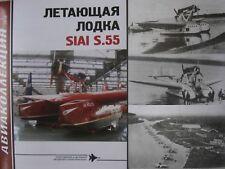 Italian Flying Boat Savoia-Marchetti SIAI S.55 AIRCRAFT PLANE AVK