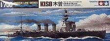 Tamiya 31318 JAPANESE LIGHT CRUISER KISO ( Japanese Import )