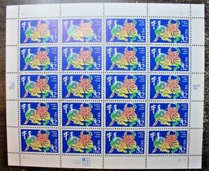 Stamp Sheet MNH #3120 HAPPY CHINESE NEW YEAR 1996 MNH Catalog $16 Year of the OX