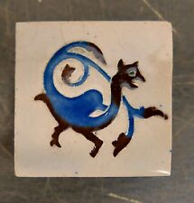 French Vintage Tile with Griffin France (1)