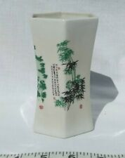 "5.5"" Chinese Hexagonal Ceramic Vase with Red Makers Stamp Bamboo Floral"