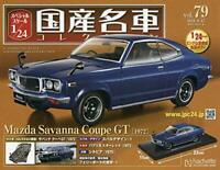 Japanese famous car collection vol.79 1/24 Mazda Savanna Coupe GT RX-3 1972