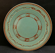 Vintage Pacific Pottery Dinner Plate #613 Green Wave Pattern