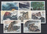 China 1989 Mountains Set MNH J1951